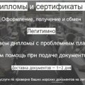 Скойлать-доки.com.ua морские документы в Украине отзывы