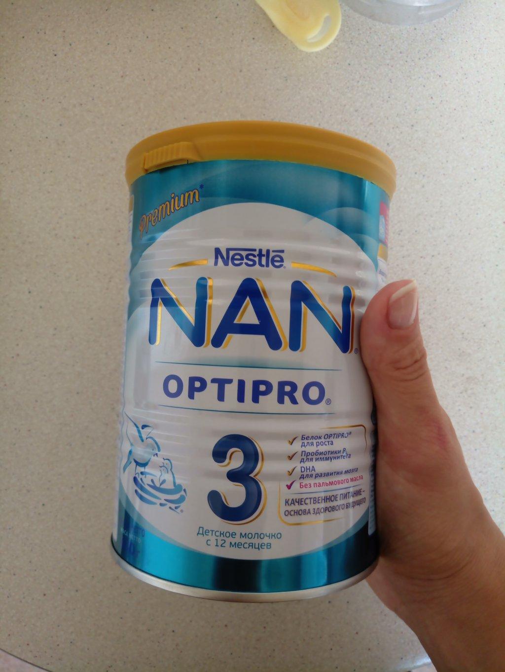 Детсокое молочко Nestle nan optipro 3 - Сбалансированное вкусное молочко для ребенка