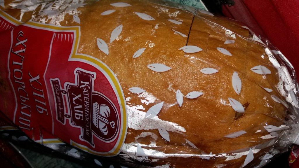 Фрешмаркет Брусничка - Хлеб в Брусничке