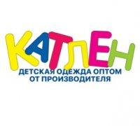 2ef1916b92e Катлен интернет-магазин отзывы - ответы от официального ...