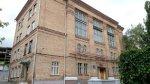 Школа №87 им. Довженко Киев отзывы