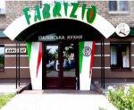 Trattoria Fabrizio отзывы