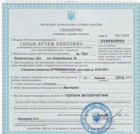 avtoshrot-plus.com.ua авторазборка - Ублюдки