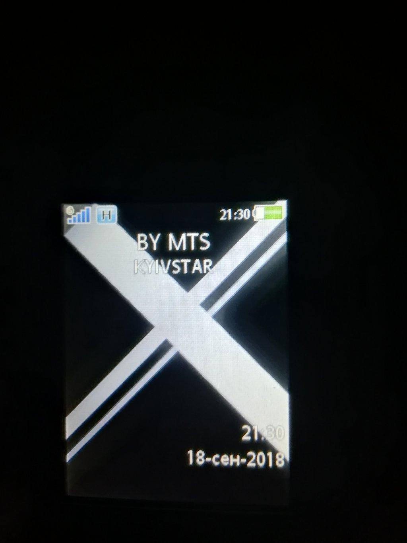 Киевстар (Kyivstar) - Проблемы с роумингом