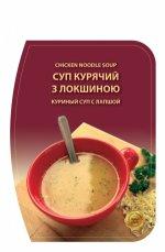 Куриный суп с лапшой Profislim отзывы