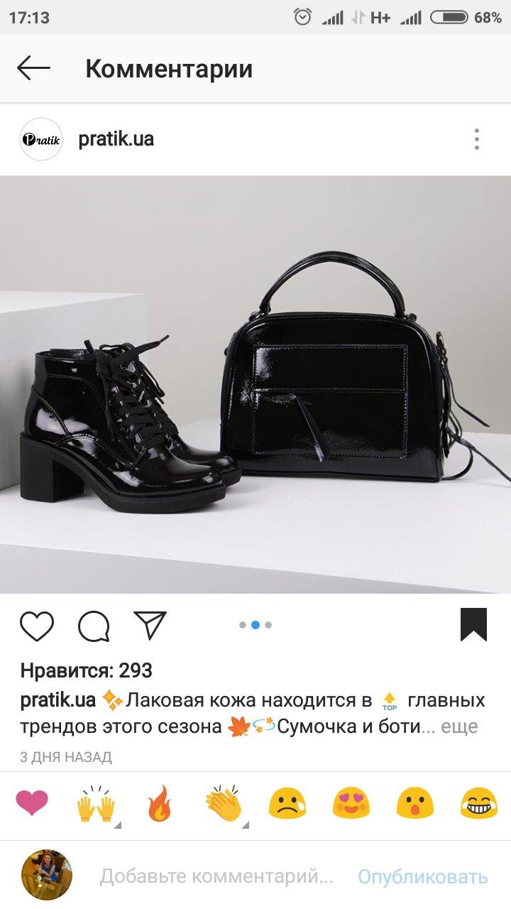 Pratik интернет-магазин - Лаковая сумочка