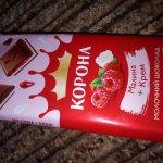 Шоколад КОРОНА малина крем отзывы