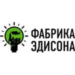 Фабрика Эдисона Украина