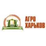 Агро Харьков