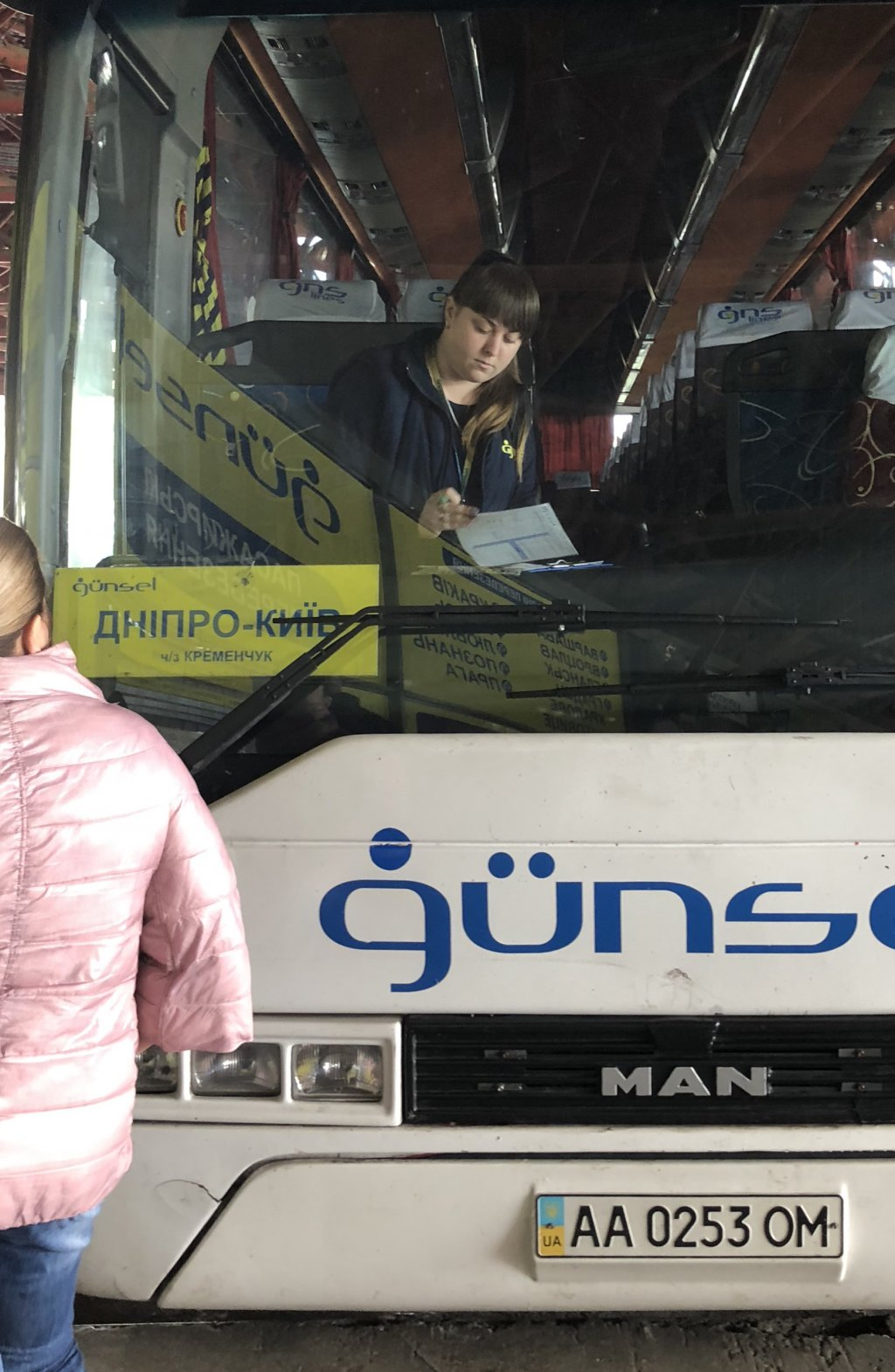 Компания «GUNSEL» - Хамское поведение администратора Захарченко Марии автостанция Днепр