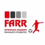 Футбольная Академия Раннего Развития (ФАРР)