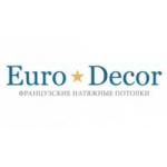 Французские натяжные потолки Евро Декор
