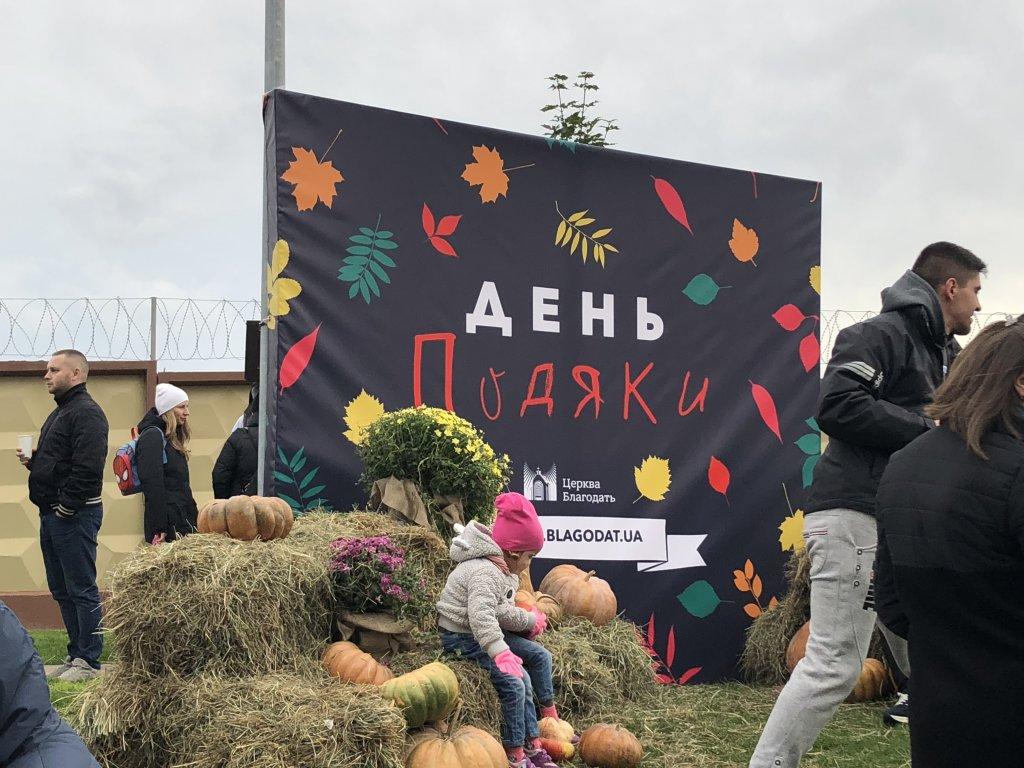 ЖК София - Праздник в ЖК София