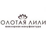 """Ювелирная мастерская """"Золотая лилия"""""""