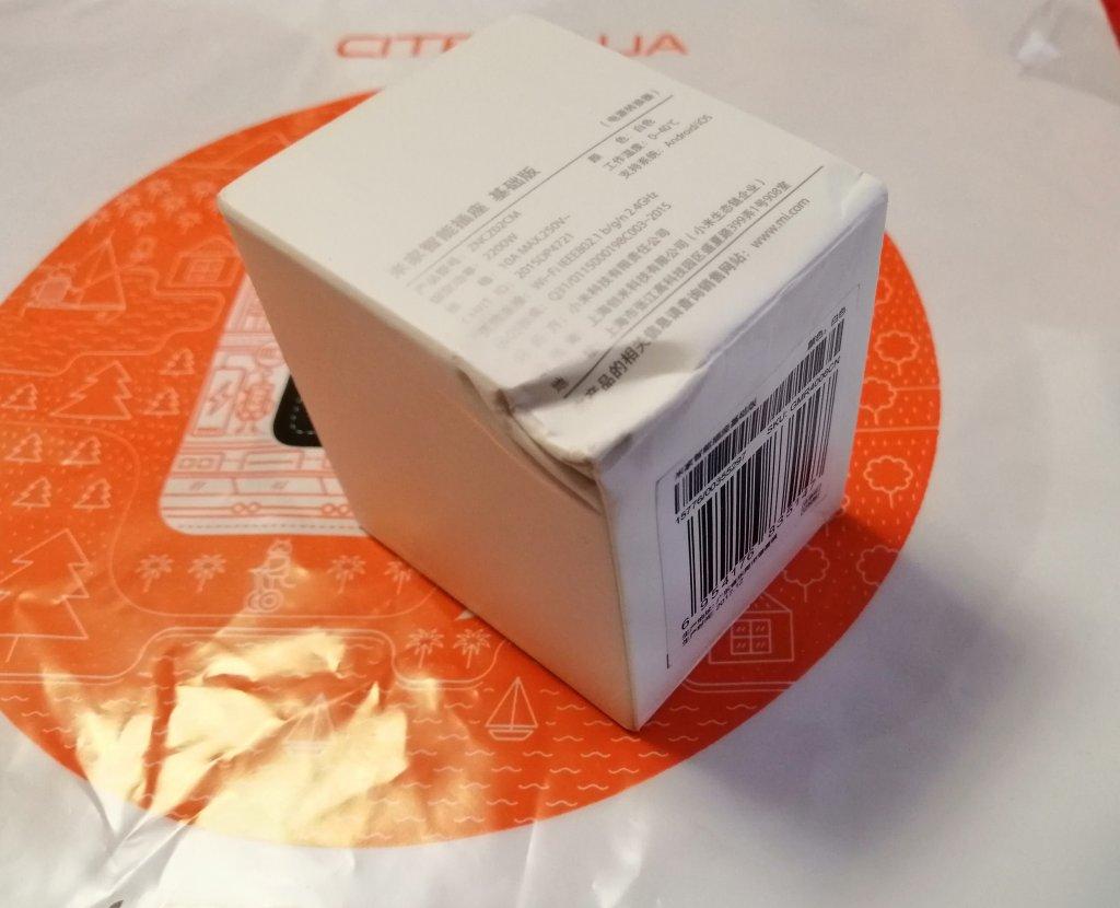 Интернет-магазин Цитрус (citrus.ua) - Как усложнить покупку