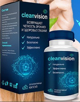 CLEANVISION - Отзывы. Клиавижн для зрения