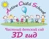 Школа активного ребенка (Active Child School) отзывы