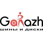 ГАРАЖ.ЮА (Garazh.ua) отзывы