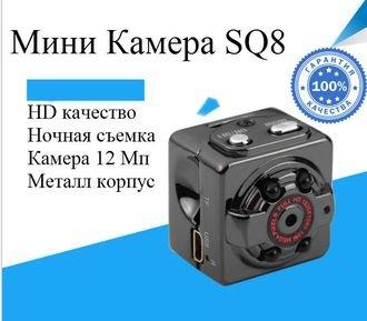 proslushka.com.ua интернет-магазин - Классная камера по хорошей цене