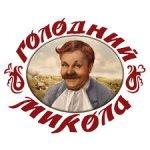 Ресторан «Голодний Микола» отзывы