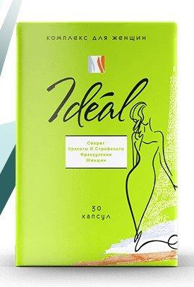 капсулах для женщин Идеал - Для красоты и стройности женщин капсулы Идеал