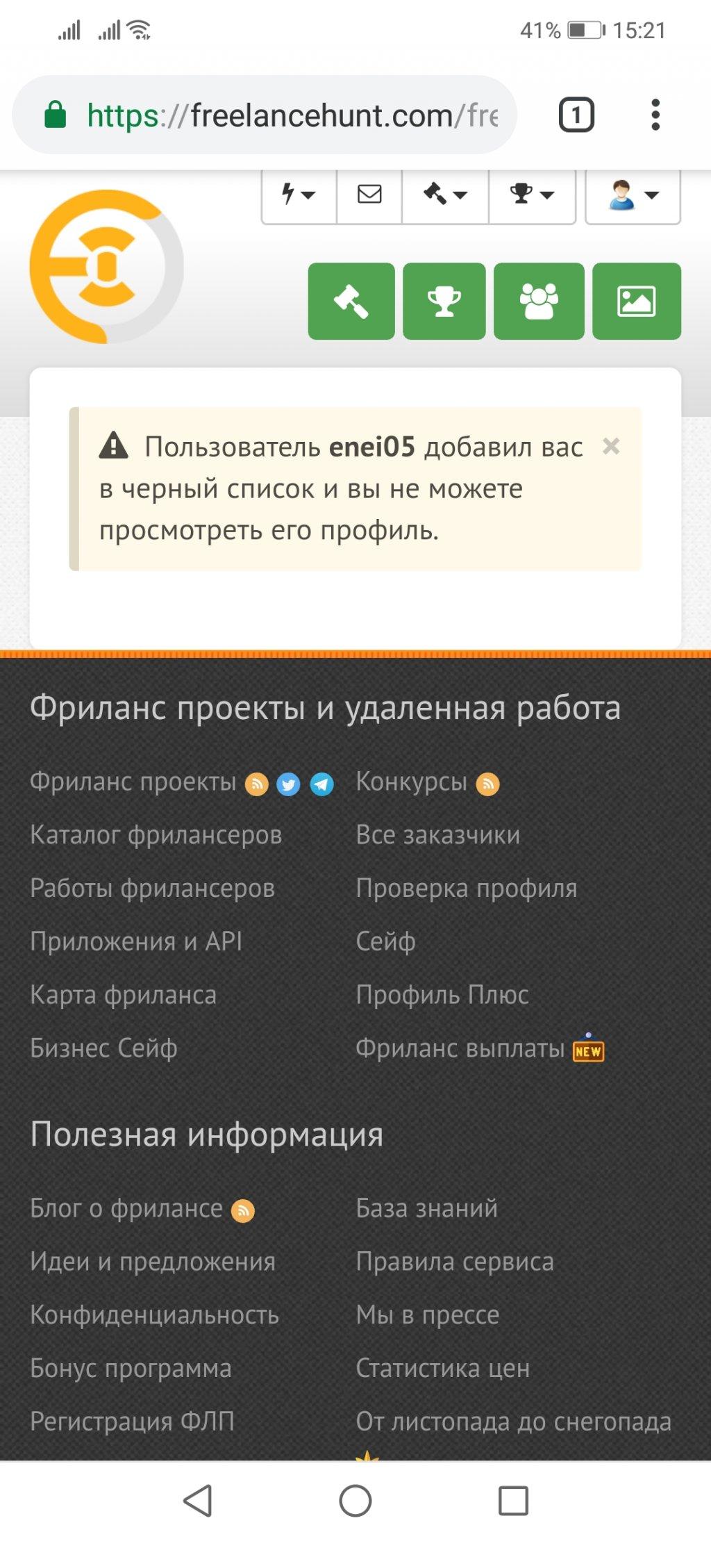 Freelance (Фриланс Украина) - Андрей Киселев