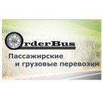 Компания OrderBus отзывы
