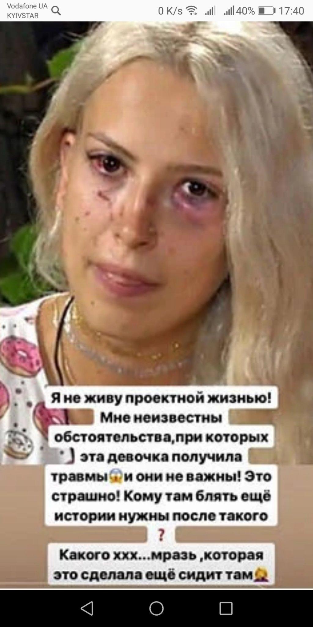 Дом-2 - Орлова не хотите ли вы такой макияж?