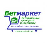 Интернет-зоомагазин ветеринарных препаратов и зоотоваров «Ветмаркет» отзывы