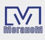 Компания Меганом Украина отзывы