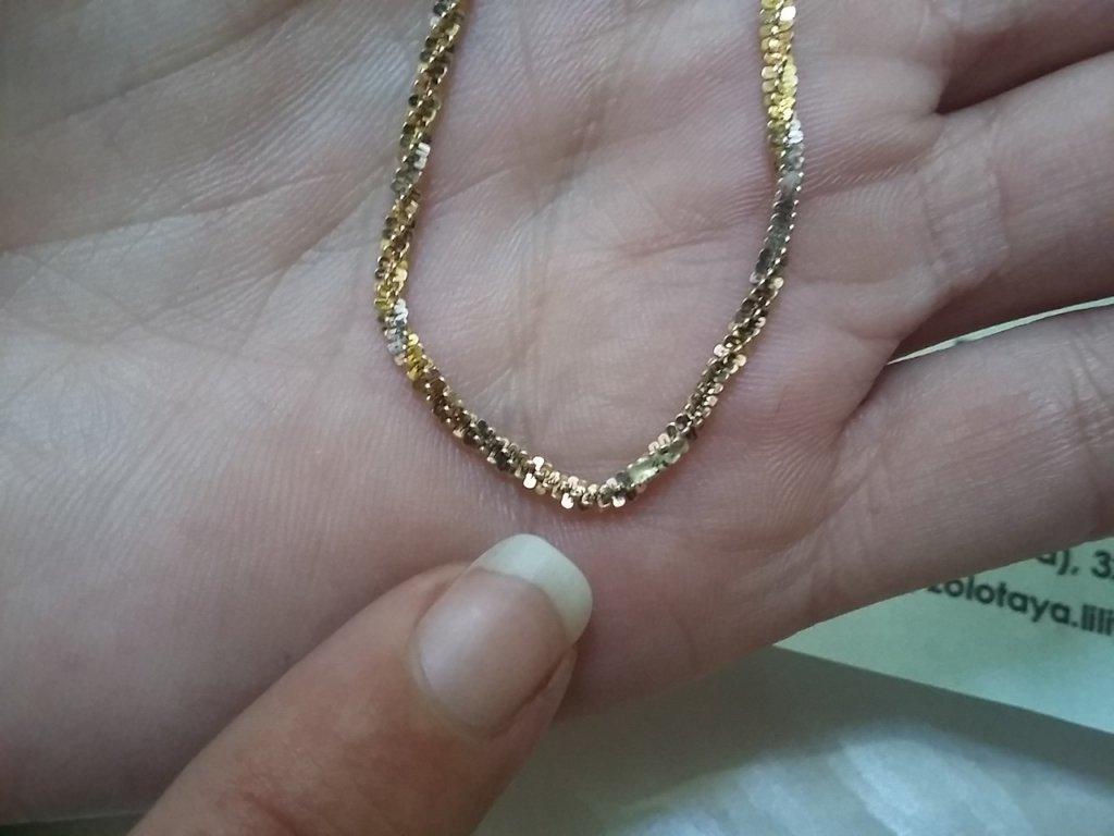 Ювелирная мануфактура Золотая Лилия - Испортили мою цепь за мои деньги!