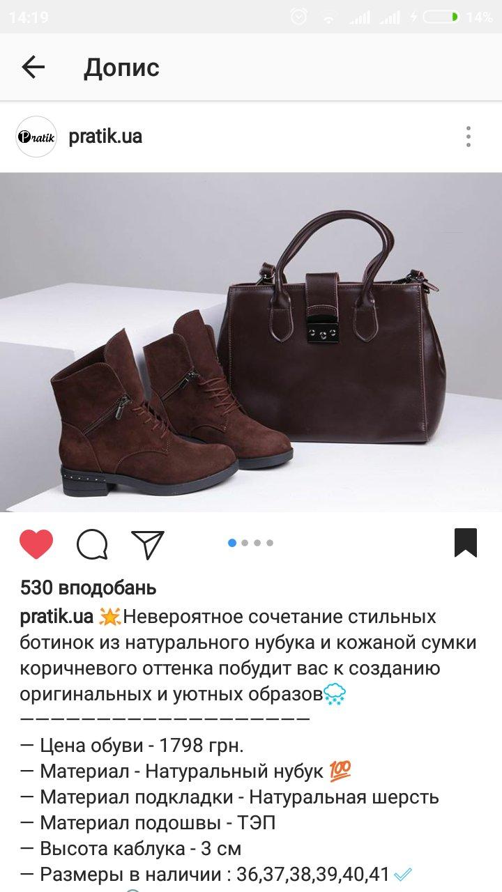 Pratik интернет-магазин - Дякую)