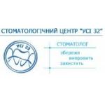 Стоматологическая клиника Усі 32