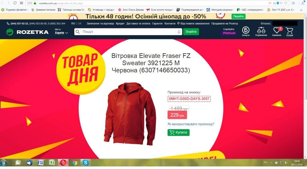 Розетка - интернет-магазин (rozetka.ua) отзывы - ответы от ... a25f27cc6c9