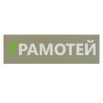 Студия текстов Грамотей (gramotey.pro)