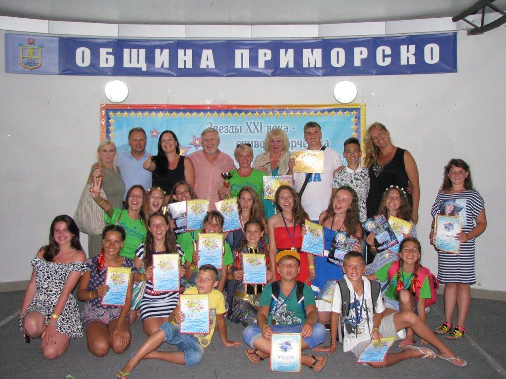 Лагерь ВМЕСТЕ, Китен, Болгария - Не выразить словами...