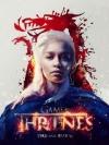 Игра престолов 8 сезон отзывы