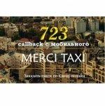 МЕРСИ такси отзывы