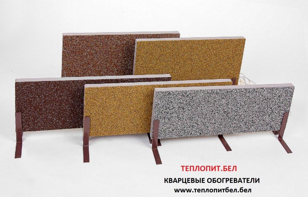 Обогреватель кварцевый ТеплопитБел - А вот продукция ТеплопитБел! Гарантия пять лет! Цена 75 рублей.