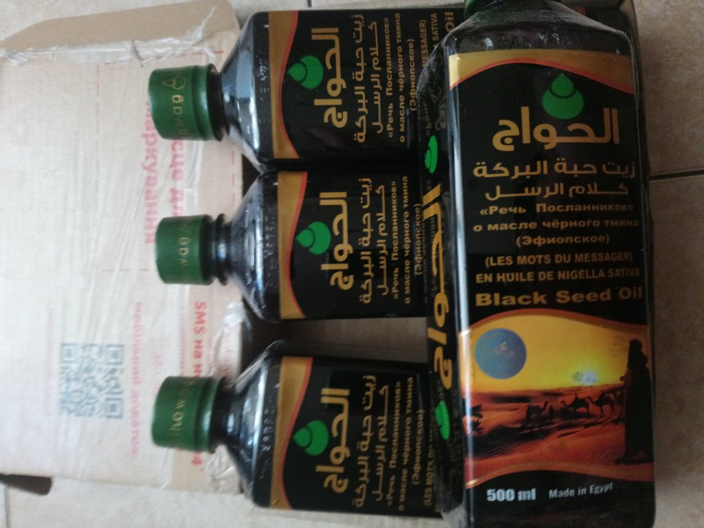 Аль Саха интернет-магазин - Вот забрал свой заказ