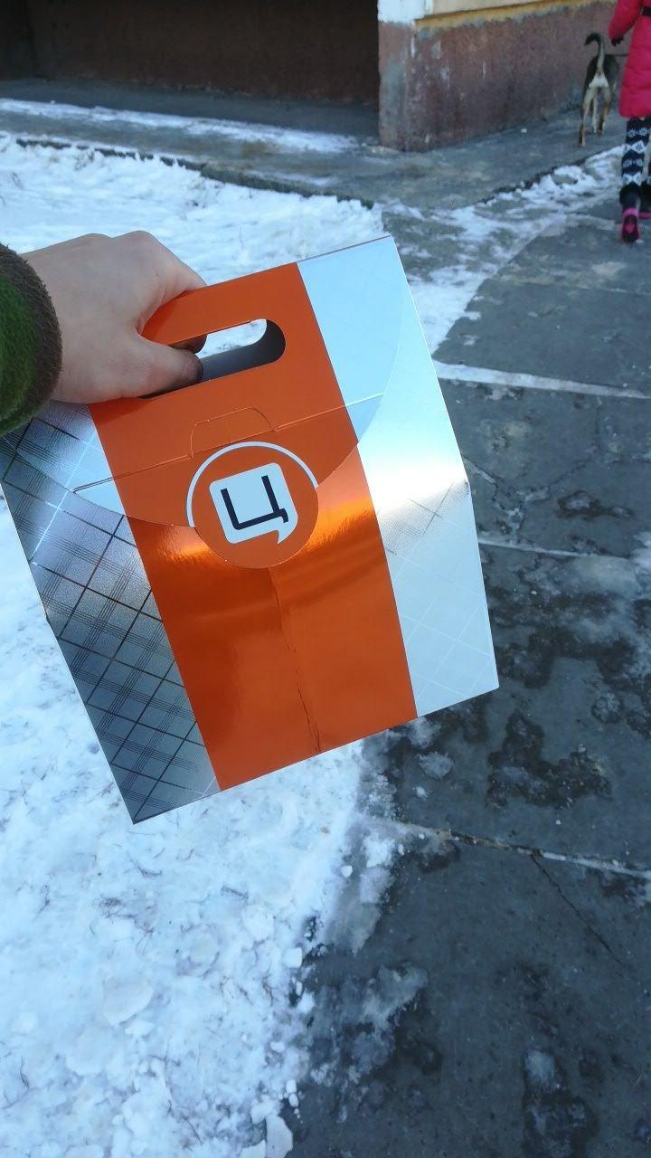 Интернет-магазин Цитрус (citrus.ua) - Советую всем магазин ЦИТРУС!!!