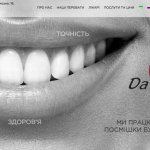 Damian Dental Clinic отзывы