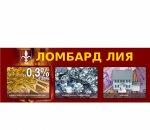 Ломбад Лия Харьков отзывы