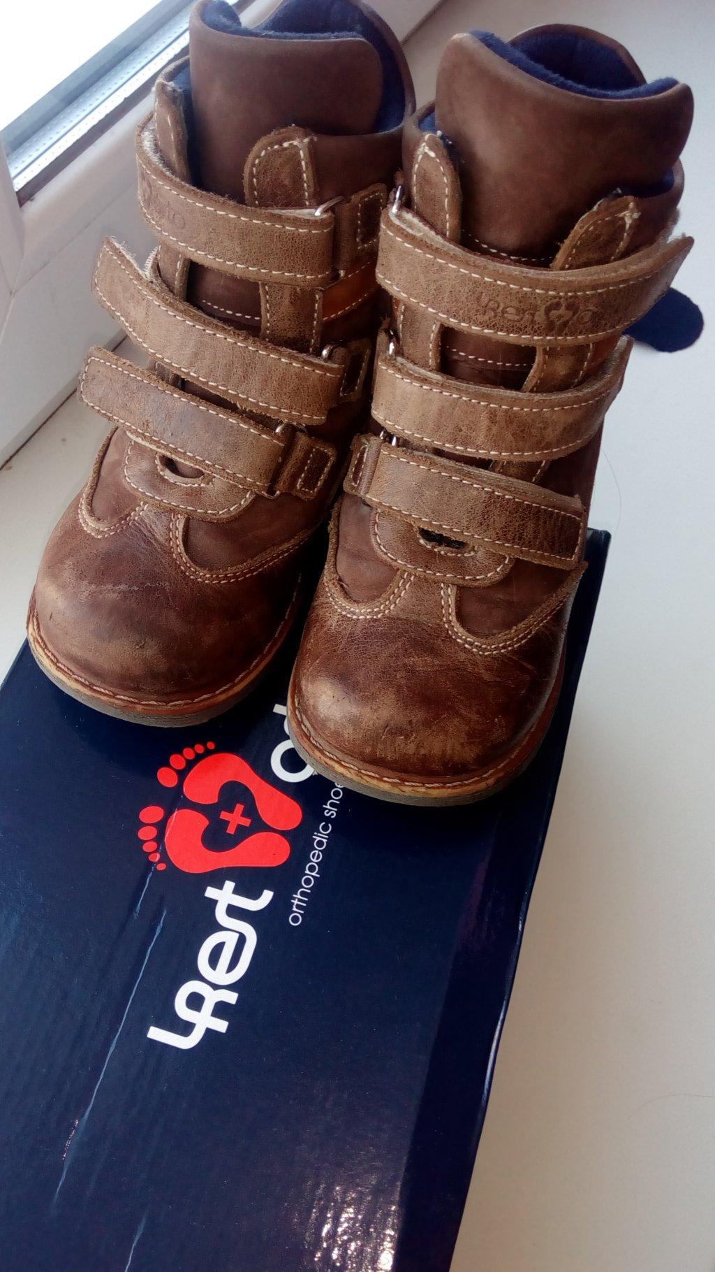 6447cf2d2 Детская обувь 4Rest-Orto - Испорченное впечатление и выброшенные деньги ...