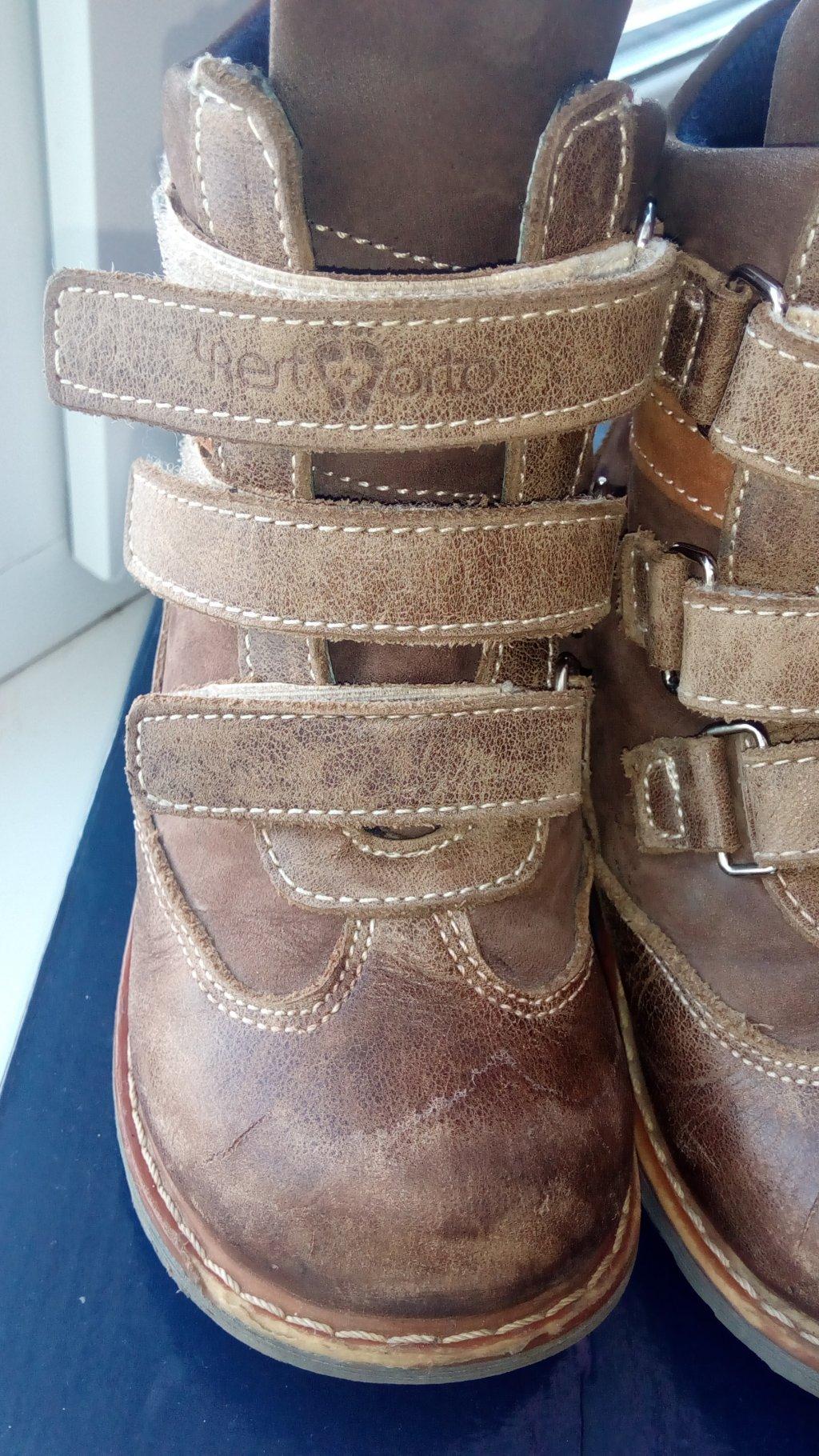 726c554a0 ... Детская обувь 4Rest-Orto - Испорченное впечатление и выброшенные деньги  ...