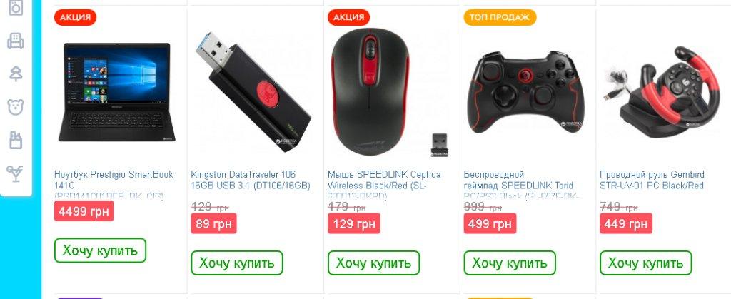 Розетка - интернет-магазин (rozetka.ua) - Розетка лохотронщики
