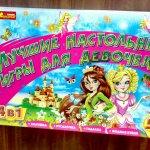 Лучшие настольные игры для девочек 5+ ranok creative отзывы