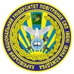Харьковский национальный университет воздушных сил имени Ивана Кожедуба отзывы