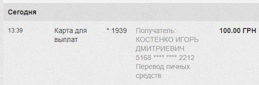 great-power.com.ua интернет-магазин -