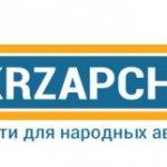Укрзапчасть (ukrzapchast.com.ua) отзывы